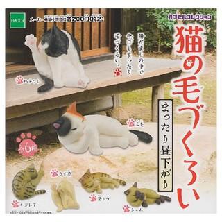 エポック(EPOCH)の★ 猫の毛づくろい 三毛猫 灰白猫(その他)
