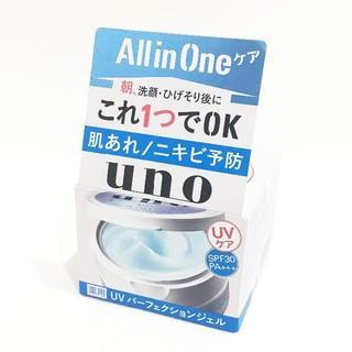 ウーノ(UNO)の新品!!uno/ウーノ☆UVパーフェクションジェル☆80g(オールインワン化粧品)