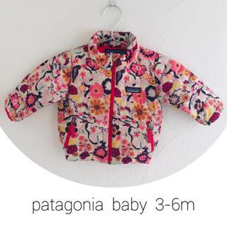 パタゴニア(patagonia)の美品人気!パタゴニア ベビー 3-6m ダウン セーター ピンク(ジャケット/コート)