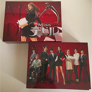 セクシー ゾーン(Sexy Zone)のMissデビル DVD(TVドラマ)