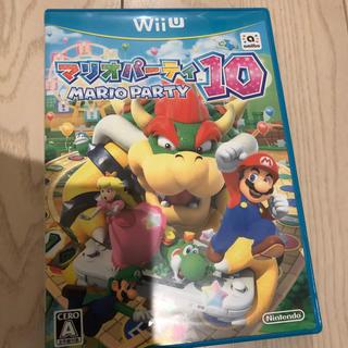 ウィーユー(Wii U)のwii u マリオパーティ10(家庭用ゲームソフト)