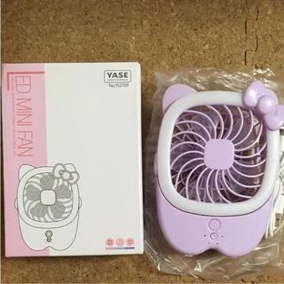 ハローキティ(ハローキティ)の【新品】 ミニ扇風機 韓国 ハローキティ キティ 薄紫 新商品! LEDライト付(扇風機)
