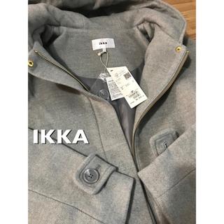イッカ(ikka)のIKKA コート 新品タグ付き(ロングコート)