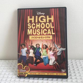 ディズニー(Disney)の【送料込】ハイスクールミュージカル(high school musical)(外国映画)