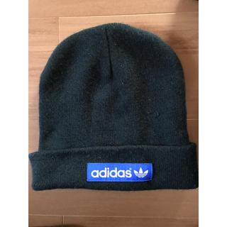 アディダス(adidas)のadidasニット帽(ニット帽/ビーニー)