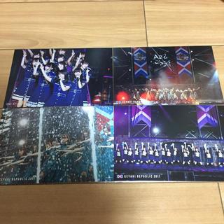 本日限定価格☆欅坂46 欅共和国 特典 ポストカード 4枚