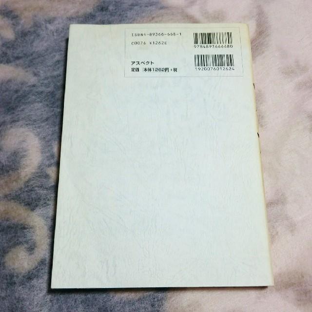 PlayStation(プレイステーション)の女神異聞録ペルソナ倶楽部 エンタメ/ホビーのゲームソフト/ゲーム機本体(家庭用ゲームソフト)の商品写真