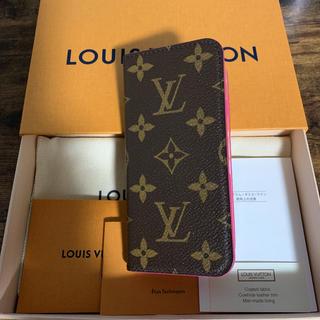 ルイヴィトン(LOUIS VUITTON)のルイヴィトン iphoneケース 7  LOUIS VUITTON フォリオ(iPhoneケース)
