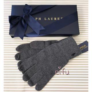 ラルフローレン(Ralph Lauren)のsale‼︎ラルフローレン  手袋  メンズ POLO フリー グレー(手袋)