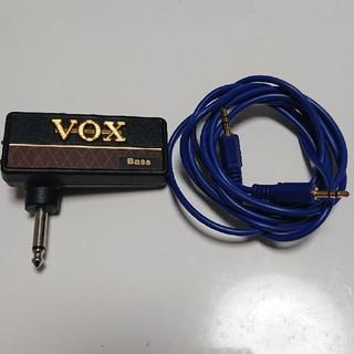 vox amplug AUXケーブル付き(ベースアンプ)