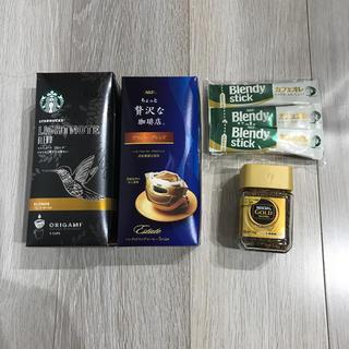 スターバックスコーヒー(Starbucks Coffee)のコーヒーセット(コーヒー)