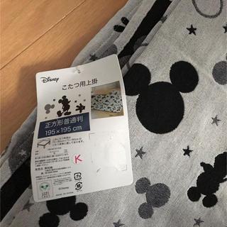 ディズニー(Disney)のミッキーマウス★こたつ用上掛正方形普通判195×195新品(こたつ)