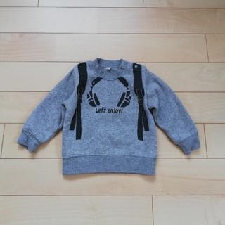 534292268f6da ニシマツヤ(西松屋)のグレー☆トレーナー 90cm(Tシャツ カットソー)