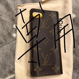 ルイヴィトン(LOUIS VUITTON)のLOUISVUITTON ❤️iPhone7ケース 黄色😭レア(iPhoneケース)