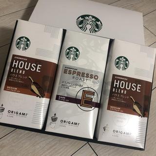 スターバックスコーヒー(Starbucks Coffee)のスターバックス オリガミ 15cups(コーヒー)
