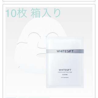 ソワーニュ ホワイトシフト メラノクリスタル モイストマスク 10枚 箱入り(パック/フェイスマスク)