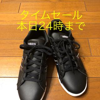 アディダス(adidas)のアディダス スニーカー23.5センチ(スニーカー)