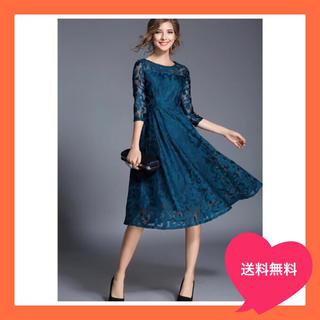 ザラ(ZARA)のレース ミモレ ロング ワンピース パーティー ドレス M(ミディアムドレス)