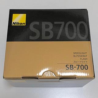 ニコン(Nikon)のNikon SB-700 【美品】(ストロボ/照明)