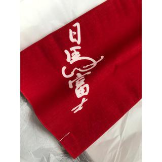 元横綱日馬富士の浴衣反物(浴衣)