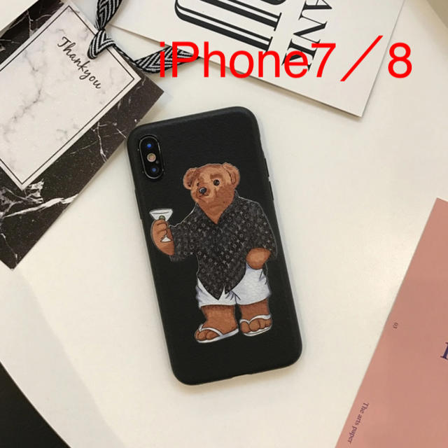 iphone7plus ケース supreme | iPhoneケース ポロベア iPhone7/8の通販 by teruo's shop|ラクマ