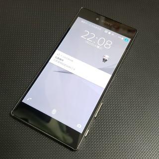 エクスペリア(Xperia)のdocomo Xperia Z5 Premium SO-03H(スマートフォン本体)
