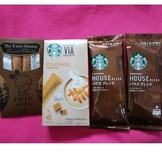 スターバックスコーヒー(Starbucks Coffee)の★コーヒー珈琲セット★スタバ他★(コーヒー)