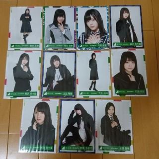 欅坂46  生写真  まとめ売り