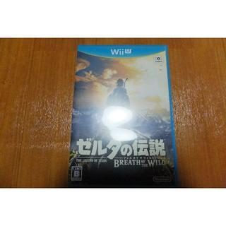 ウィーユー(Wii U)のゼルダの伝説 ブレスオブワイルド(家庭用ゲームソフト)