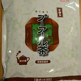 ティーライフ(Tea Life)のティーライフ ダイエットプーアール茶 ☆未開封☆(健康茶)