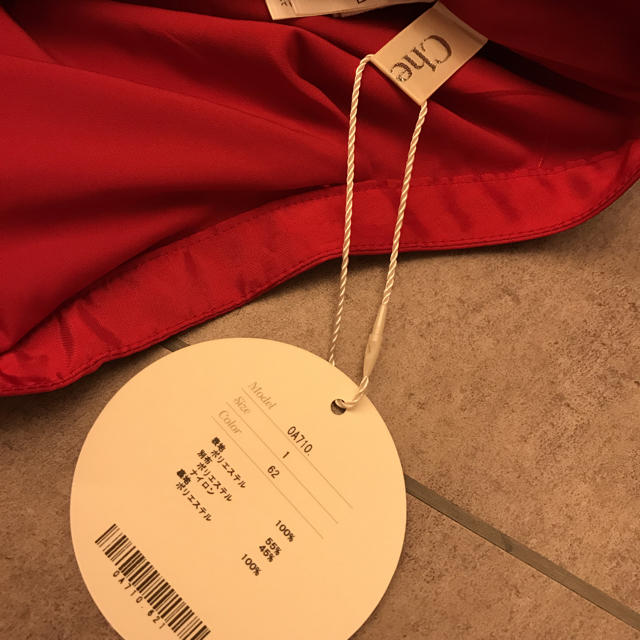 Chesty(チェスティ)のチェスティ スカート Chesty レディースのスカート(その他)の商品写真