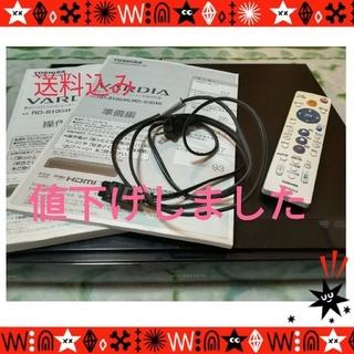 トウシバ(東芝)の東芝 人気1TB品 DVDレコーダー VARDIA RD-S1004K(DVDレコーダー)