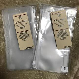 ムジルシリョウヒン(MUJI (無印良品))の無印良品 パスポートケース リフィル 2個セット(日用品/生活雑貨)