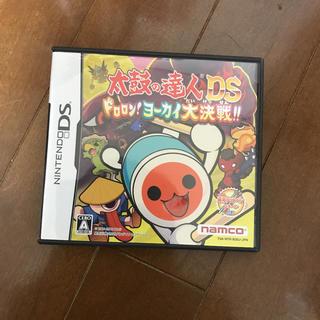 ニンテンドーDS(ニンテンドーDS)の太鼓の達人DS ドロロン!ヨーカイ大決戦!!(携帯用ゲームソフト)