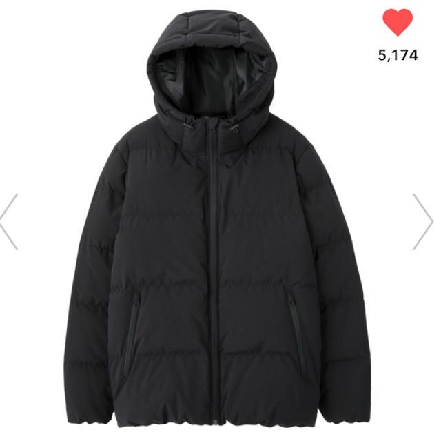 GU(ジーユー)のGU 中綿ブルゾン  メンズのジャケット/アウター(ダウンジャケット)の商品写真