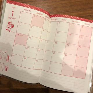 ディズニー(Disney)のスケジュール帳(カレンダー/スケジュール)