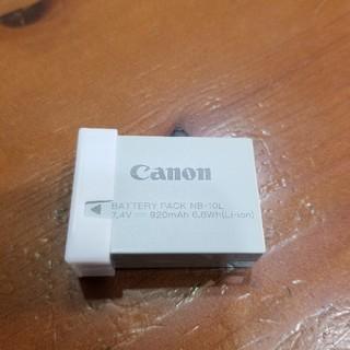 キヤノン(Canon)のCanon バッテリーパック NB-10L(その他)