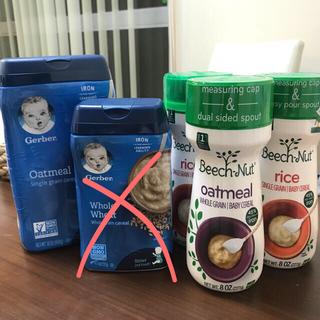 ガーバー(Gerber)の離乳食 流動食 シリアル 多数(離乳食器セット)