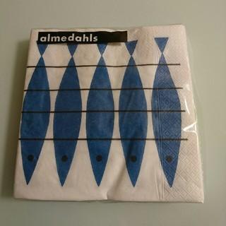 アルメダールス(Almedahls)のalmedahls お魚柄のペーパーナプキン(テーブル用品)