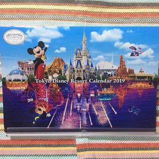 ディズニー(Disney)の2019年 ディズニーカレンダー 非売品(カレンダー/スケジュール)