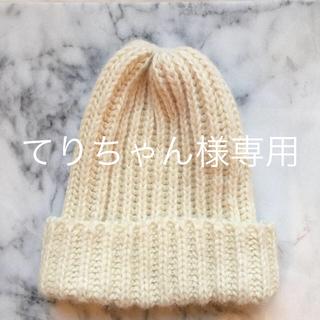 ロンハーマン(Ron Herman)の[HIGHLAND2000]ニット帽/ニットキャップ/オフホワイト(ニット帽/ビーニー)