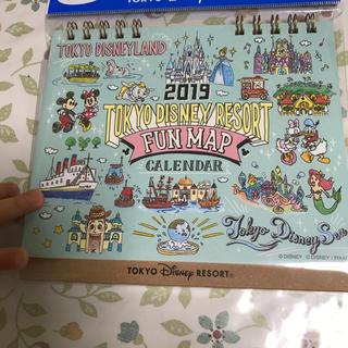 ディズニー(Disney)のディズニーカレンダー(カレンダー/スケジュール)