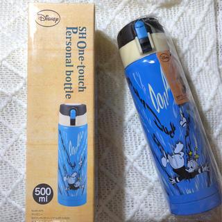 ディズニー(Disney)の水筒(タンブラー)