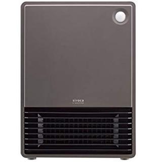 フランフラン(Francfranc)のsiroca 人感センサーヒーター SSH-101 ブラウン(電気ヒーター)