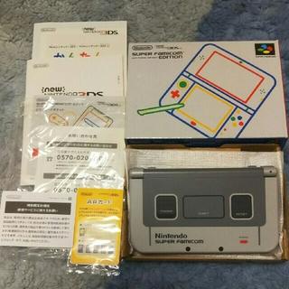 ニンテンドー3DS - 限定美品! ニンテンドウ3DSLL スーパーファミコン