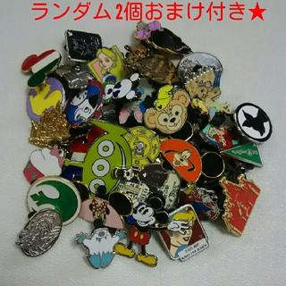 ディズニー(Disney)の海外Disney ピントレマーク有り ディズニー ピンバッジ 50個+2個おまけ(バッジ/ピンバッジ)