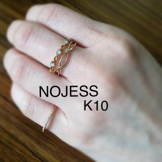 ノジェス(NOJESS)のノジェス オパールリング  K10 9号(リング(指輪))