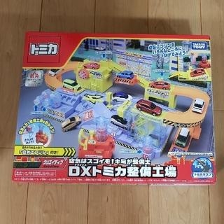 タカラトミー(Takara Tomy)の【新品】トミカワールド 空気はスゴイぞ!キミが整備士 DXトミカ整備工場  (ミニカー)