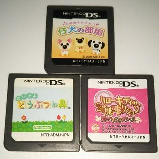 ニンテンドーDS(ニンテンドーDS)の任天堂DSソフトのみ3点セット(携帯用ゲームソフト)