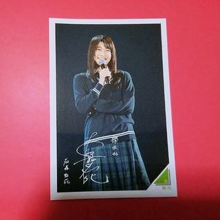 ケヤキザカフォーティーシックス(欅坂46(けやき坂46))の永谷園お茶漬け(アイドルグッズ)